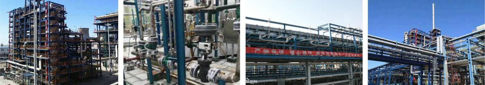 石化烷基化硫酸装置